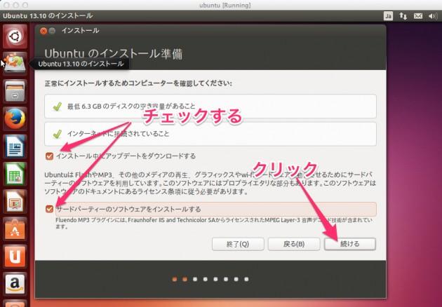 check_ubuntu_option_and_next