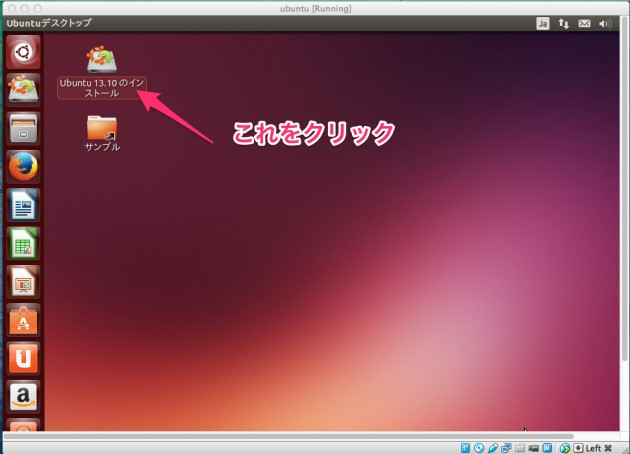 click_ubuntu_1310_installer