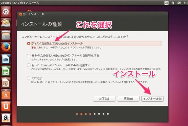 delete_desk_and_install