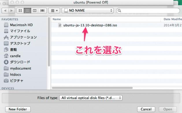 select_downloaded_ubuntu_iso_file