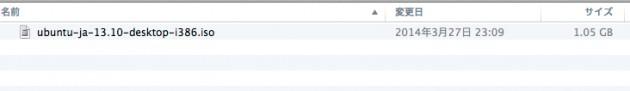 ubuntu_iso_file_downloaded