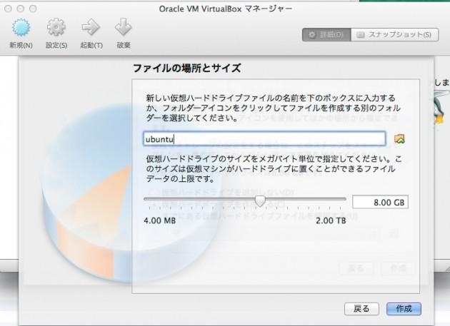 ubuntu_vm_folder