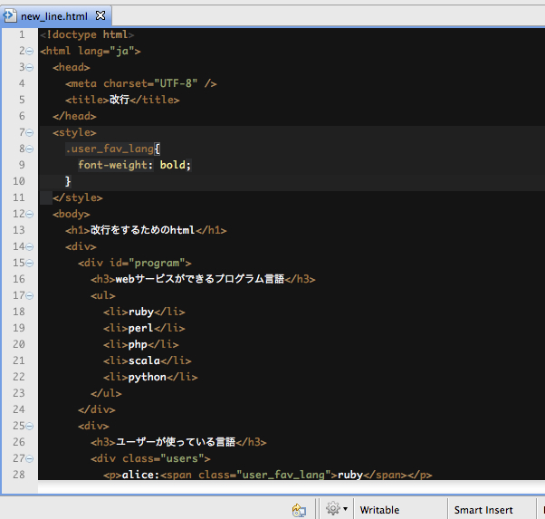 sample_newline_html_code
