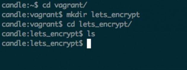 make_lets_encrypt_vagrant_dir