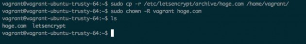 cp_ssl_paper_vagrant_root