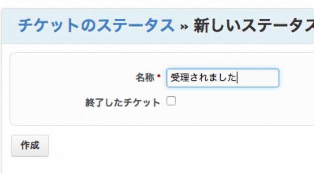 accept_status