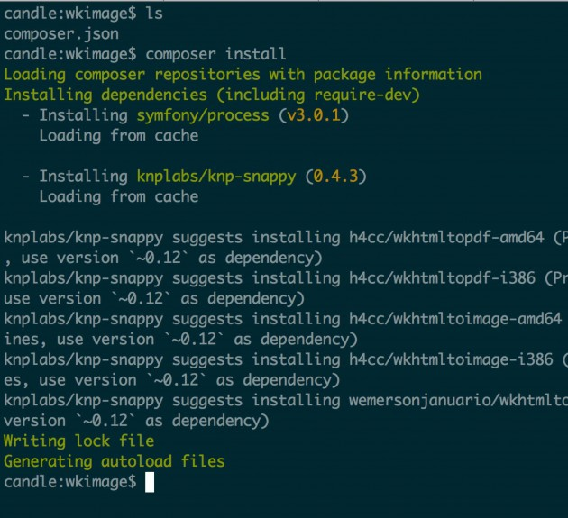 composer_install_knp_snappy